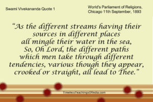 Swami Vivekananda Quote 1