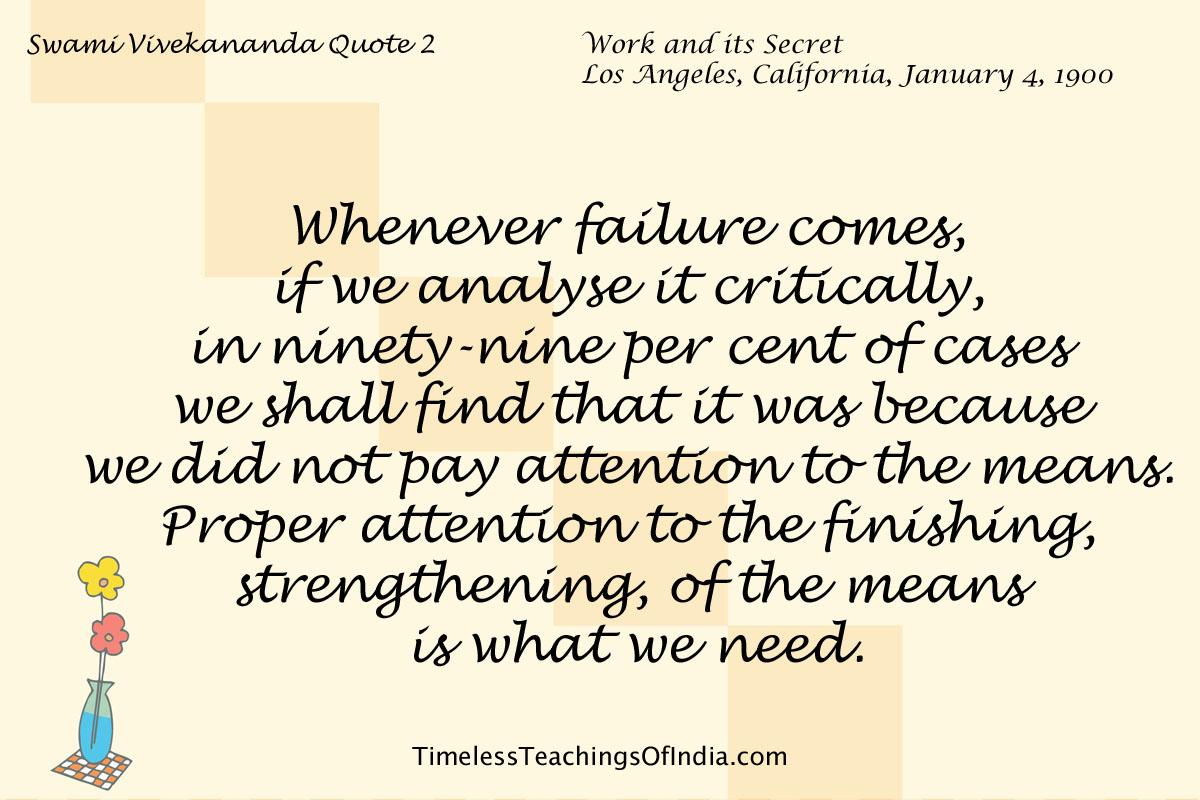 Swami Vivekananda Quote 2